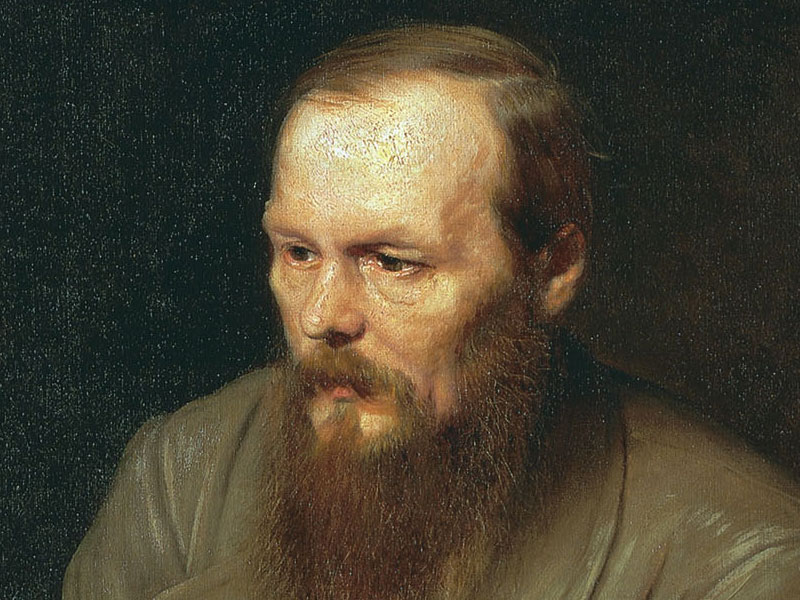 Dostoevsky's Notes from the Underground | NEH-Edsitement