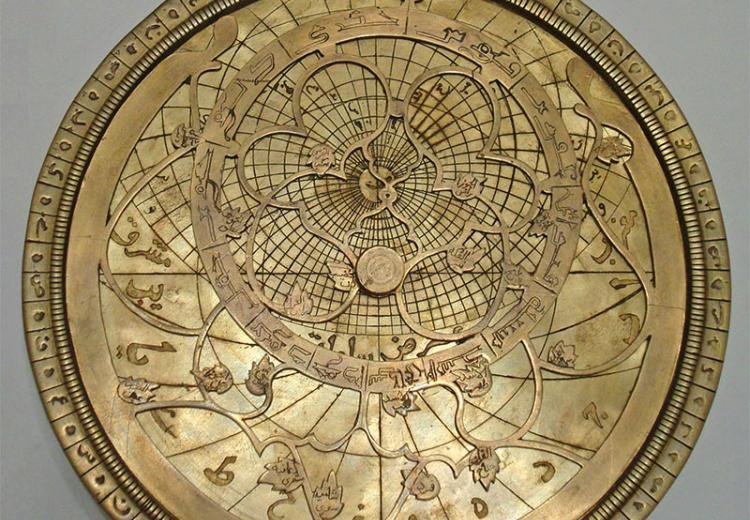 Modern Persian Astrolabe.
