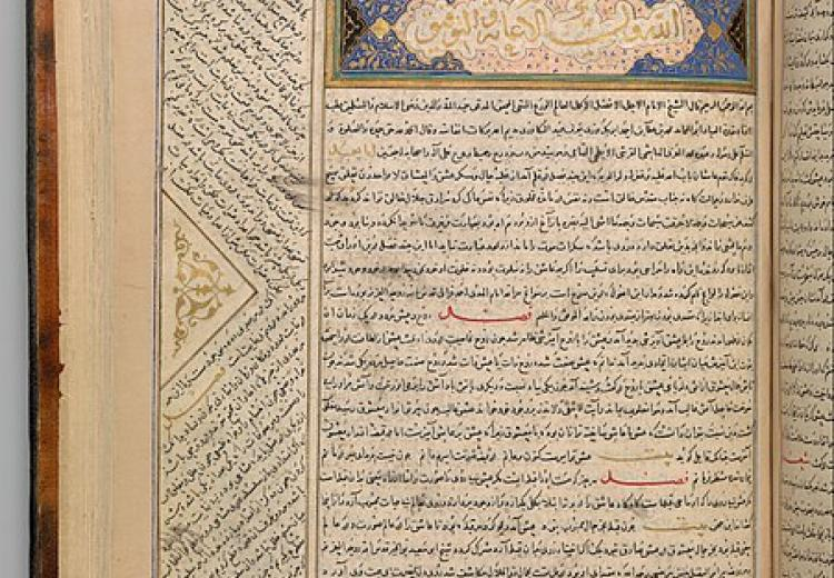Anthology of Persian poetry from the 15th century.
