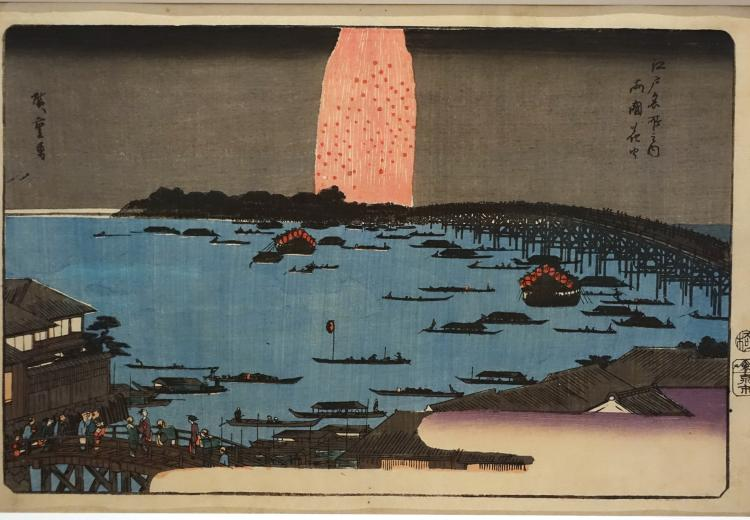 Fireworks at Ryogoku, by Utagawa Hiroshige, Japan, Edo period. Woodblock print on paper.