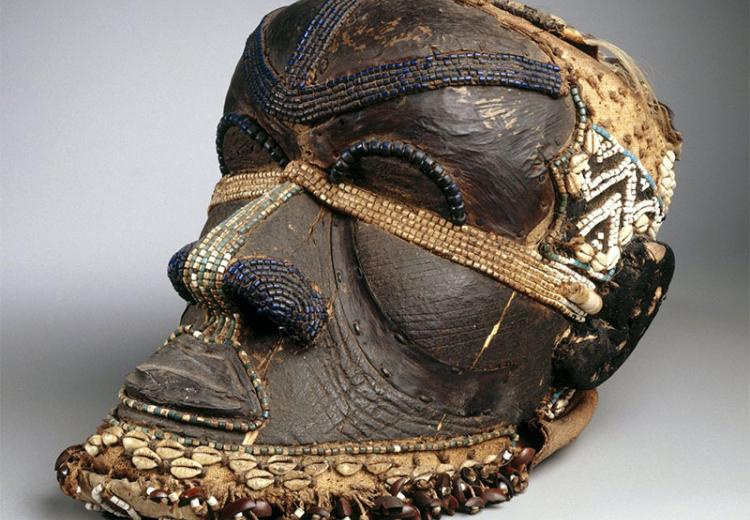 A mask from the Kuba Kingdom, Africa.
