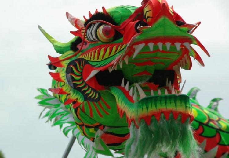 Chinese Dragon.