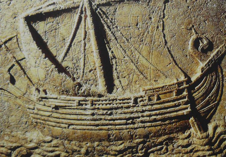 Phoenician ship carved on the face of a sarcophagus - 2nd century AD.