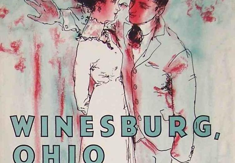 Photo of cover for Sherwood Anderson's Winesburg, Ohio.